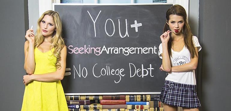 No College Debt