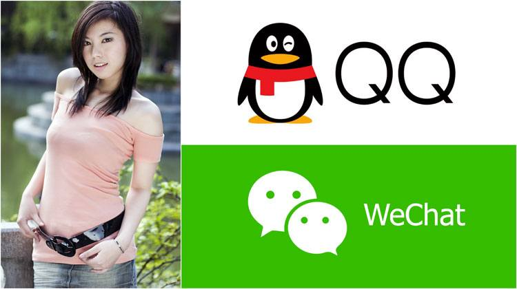 a pretty Chinese girl, QQ and WeChat app