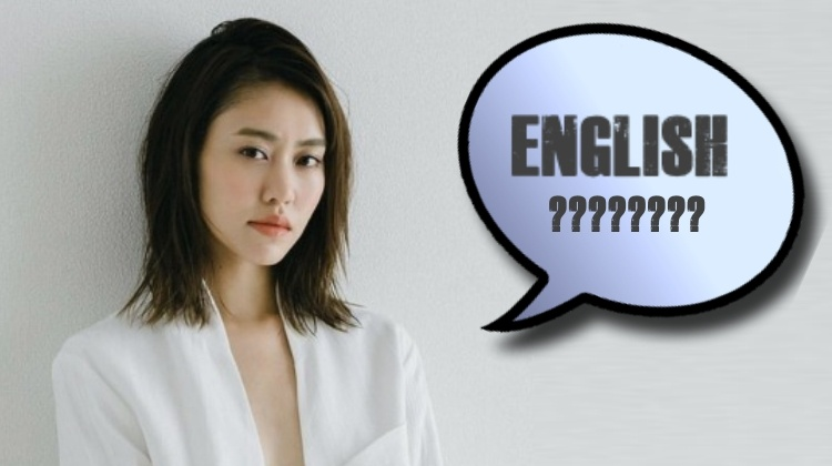 why japanese cant speak english ?