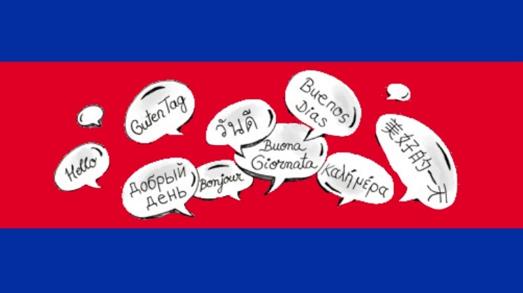 cambodian language