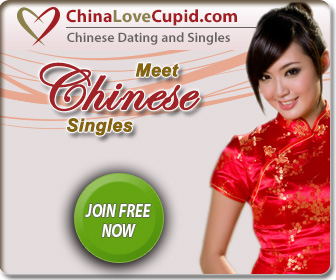 ChinaLoveCupid